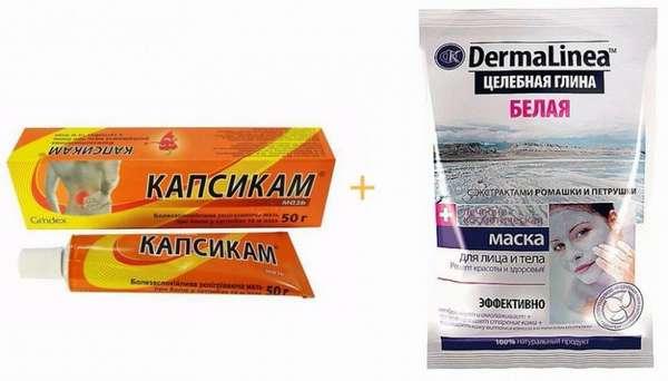 капсикам таблетки для похудения