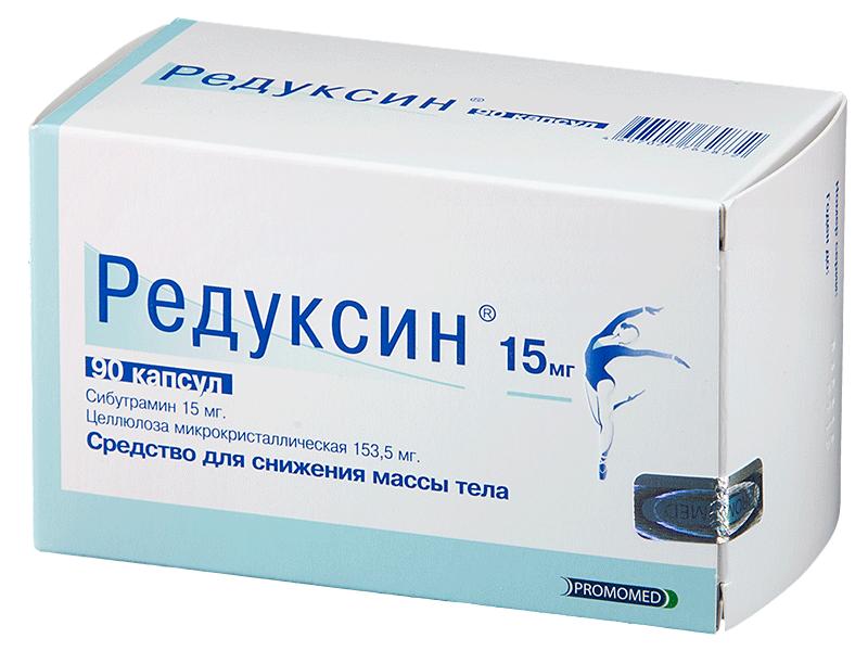 Похудение при гормональных таблетках