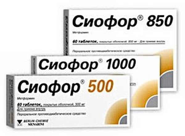 Сиофор Какой Для Похудения. Сиофор 500, 850, 1000 для похудения