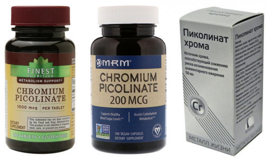 Лекарство для похудения хром