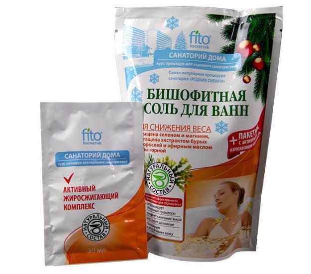 Простая Соль Для Похудения. Соленая вода для похудения и очищения организма
