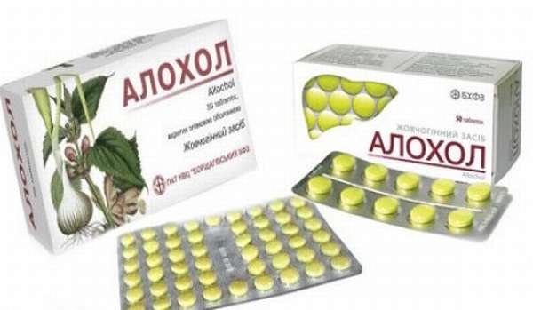 Как принимать аллохол в таблетках при похудении