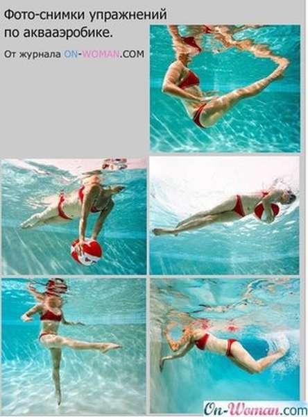 Аквааэробика в море упражнения для похудения